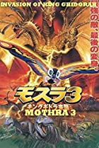 Image of Rebirth of Mothra III