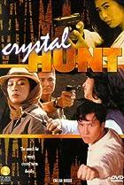 Image of Crystal Hunt