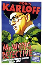 Image of Mr. Wong, Detective