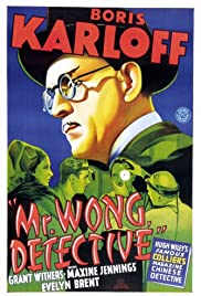 Mr. Wong, Detective (1938) Poster - Movie Forum, Cast, Reviews