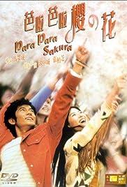 Pa-la Pa-la ying ji fa Poster