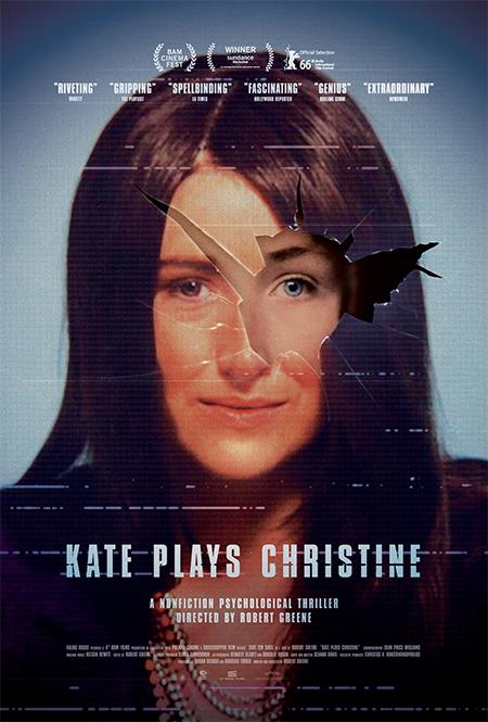 image Kate Plays Christine Watch Full Movie Free Online