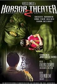 Umezu Kazuo: Kyôfu gekijô - Purezento Poster