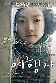 Yeo-haeng-ja Poster