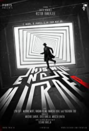 This will End in Murder (2018) Poster - Movie Forum, Cast, Reviews