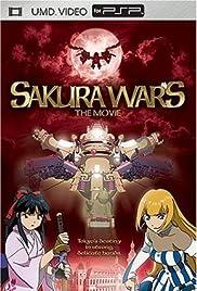 Sakura Wars Poster