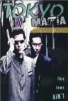 Image of Tokyo Mafia