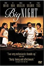 Big Night(1996)