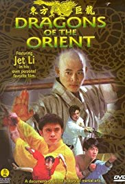 Dragons of the Orient Poster