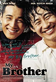 Uri hyeong (2004) Poster - Movie Forum, Cast, Reviews