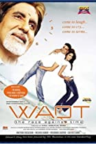 Image of Waqt: The Race Against Time