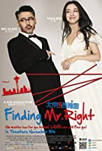 Primary image for Finding Mr. Right