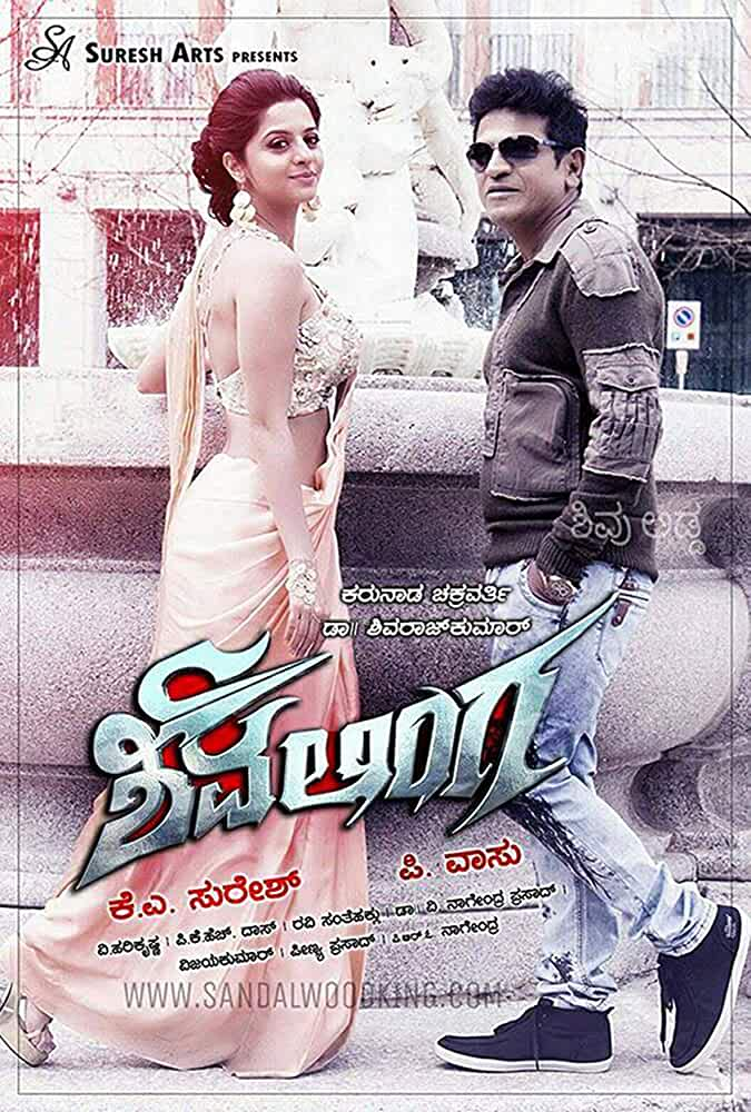 Shivalinga 2016 Dual Audio 720p UNCUT HDRip 1.5GB