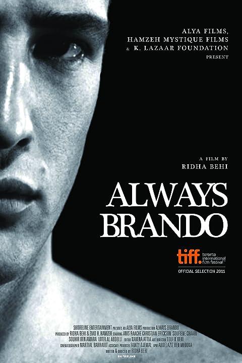 Always Brando (2011)