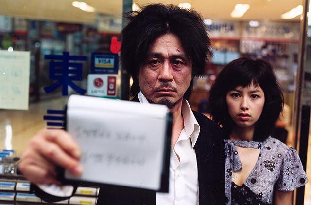 Min-sik Choi and Hye-jeong Kang in Oldboy (2003)
