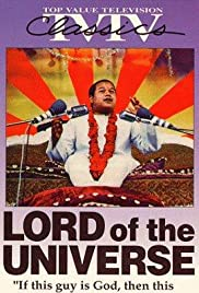 The Lord of the Universe Poster
