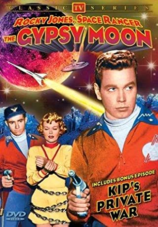The Gypsy Moon (1954)