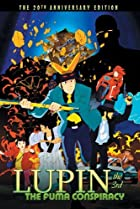 Image of Lupin III: The Fuma Conspiracy