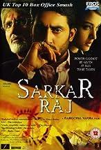 Primary image for Sarkar Raj