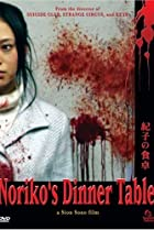 Image of Noriko's Dinner Table