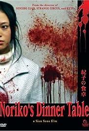 Noriko no shokutaku Poster