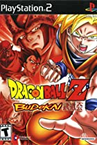 Image of Dragon Ball Z: Budokai