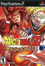 Dragon Ball Z: Budokai Poster