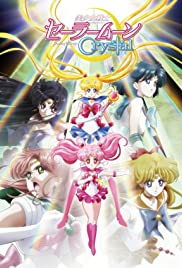 Bishôjo senshi Sêrâ Mûn Crystal Poster - TV Show Forum, Cast, Reviews