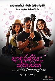 Adaraneeya Kathawak(2016) Poster - Movie Forum, Cast, Reviews