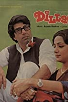 Image of Dillagi