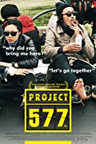 Image of Project 577