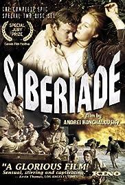 Siberiade(1979) Poster - Movie Forum, Cast, Reviews