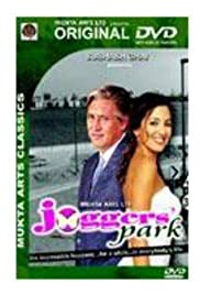 Joggers' Park Poster