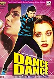 Dance Dance (1987) Poster - Movie Forum, Cast, Reviews