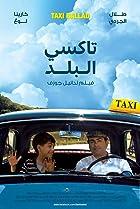 Image of Taxi Ballad