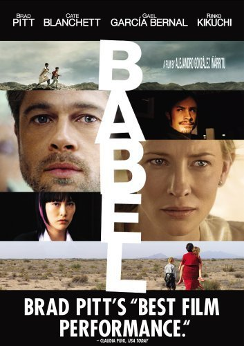 babel 2006 poster
