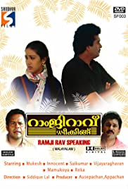 Ramji Rav Speaking Poster