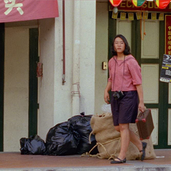Sandi Tan in Shirkers (2018)