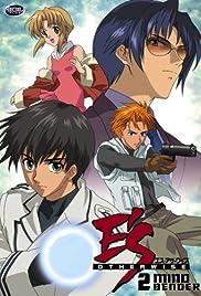 Esu azawaizu Poster