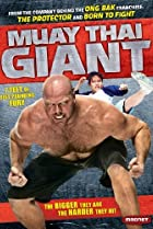 Image of Muay Thai Giant