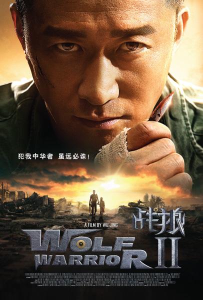 Nonton Wolf Warrior II (2017) Sub Indonesia