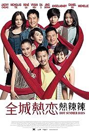 Chuen sing yit luen - yit lat lat Poster