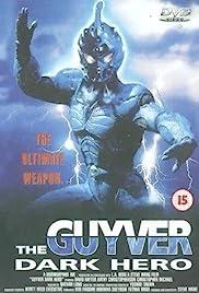 Guyver: Dark Hero(1994) Poster - Movie Forum, Cast, Reviews