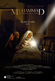 Nonton Film Muhammad: The Messenger of God (2015)