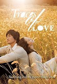 Gaeulro(2006) Poster - Movie Forum, Cast, Reviews