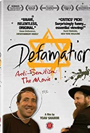Defamation (2009) Poster - Movie Forum, Cast, Reviews