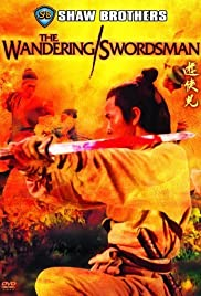 The Wandering Swordsman (1970) Poster - Movie Forum, Cast, Reviews