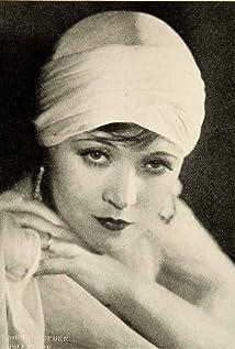 Marie Prevost Picture