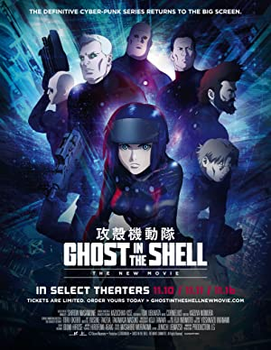 Ghost in the Shell: La nueva película (2015)