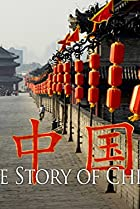 Image of The Story of China